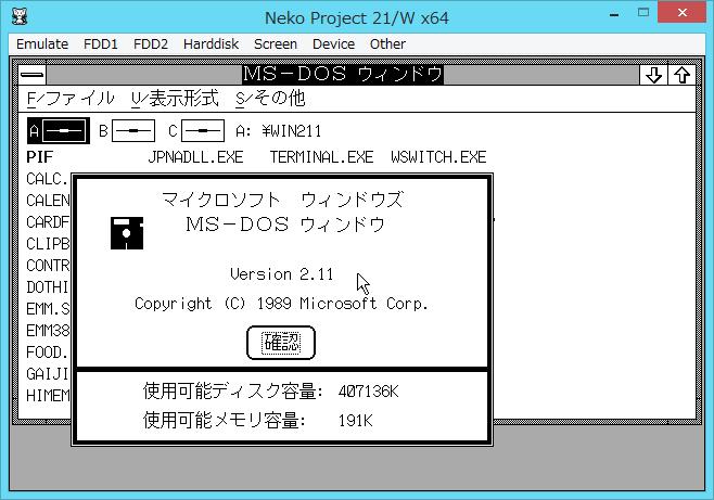 Windows 2 x Windows 386 — WinWorld